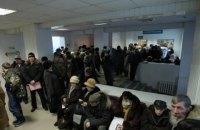 """В киевских больницах начали внедрять проект """"Поликлиника без очередей"""""""
