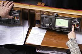 Рада сделала первый шаг к выборам в 2012 году