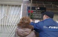 Суд отказался освободить Тимошенко