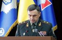 Янукович призначив нового командувача внутрішніх військ МВС