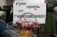 Тимошенко передали 500 пасхальных куличей