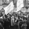 Нові протести за старим сценарієм
