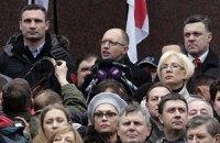 """Оппозиция приняла резолюцию на акции """"Вставай, Украина!"""""""