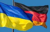Германия завершила ратификацию СА Украины и ЕС