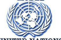 Днепропетровская область присоединилась к Глобальному договору ООН