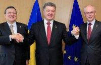 Порошенко, Ромпей и Баррозу приветствуют начало действия СА с ЕС, - заявление
