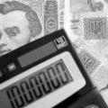 9 фактов о системе субсидий в Украине