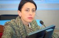 Деканоидзе оценила необходимое для переоснащения полиции финансирование в $300 млн