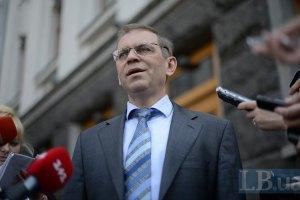 Пашинский посоветовал фракциям, не согласным с бюджетом, отозвать своих министров
