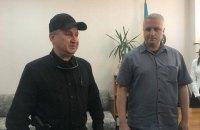 В Херсоне создано управление СБУ по Крыму и Севастополю