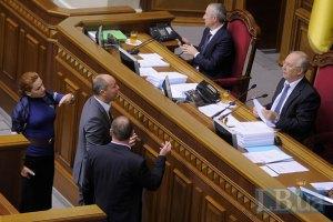 Оппозиция согласилась на перенос вопроса Тимошенко на четверг