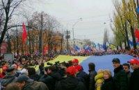 В Киеве из парка Шевченко началось многотысячное шествие за евроинтеграцию (Онлайн-трансляция)