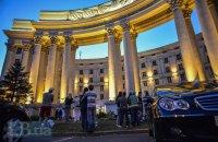 """МИД потребовал остановить """"конвейер судебных расправ"""" над украинцами в РФ"""