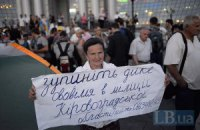 Молися, Янукович!