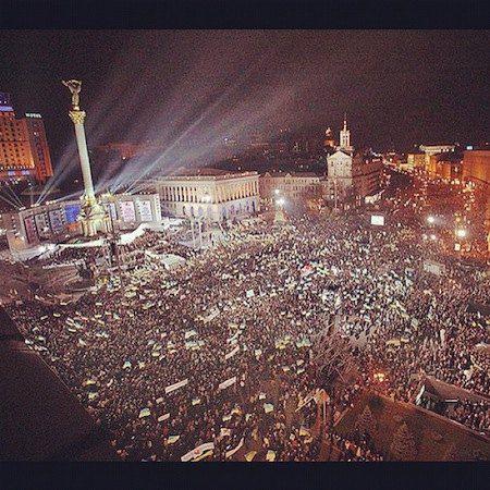 Киевская фан-зона с высоты