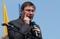 Луценко: оппозиция должна огласить единого кандидата в президенты в этом году