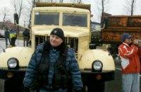 Автомайдан едет к Медведчуку. В Межигорье активистов так и не пустили