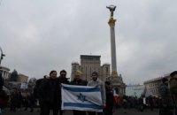 Евреи и Майдан
