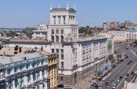 Харьков переименовал 173 улицы в рамках декоммунизации (обновлено)
