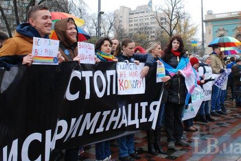 Рада в четверг рассмотрит дискриминацию ЛГБТ и снижение ренты добычи газа