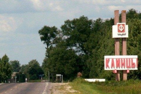 Посол России назвал новую военную базу в 150 км от Чернигова превентивной мерой против Украины