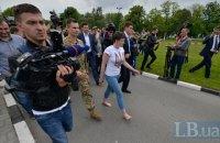 Надежда вернулась в Украину (обновляется)