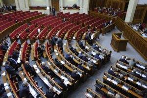 Регионалы отказалась пересматривать рассадку нардепов в Раде
