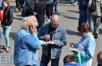 Оппоблок кормил своих митингующих гречневой кашей с тушенкой