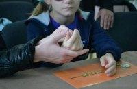 В Национальном музее истории Украины запустили программу для незрячих детей