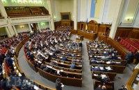 Що врятує Україну «гарячою» осінню?