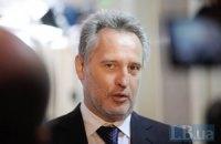 Фирташ отпущен под залог в €125 млн