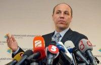 Парубий: Украина будет сбивать российские вертолеты, нарушающие границу