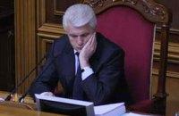 ПР: если политреформу не отменят – Литвин должен уйти в отставку