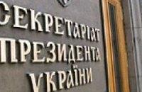Тимошенко увеличила расходы на содержание Секретариата президента