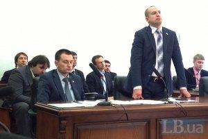 Гайдук и Тарута расходятся в показаниях, - прокурор