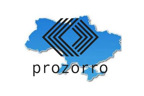 Минэкономики обновило систему ProZorro