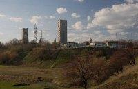 В Торецке из-за обвала породы погиб шахтер