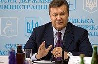 В первый день к Януковичу поступило 18 вопросов