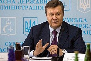 """Янукович исключает возможность слияния """"Нафтогаза"""" и """"Газпрома"""""""