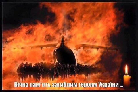 Героям 25-ї бригади ПДВ ЗСУ присвячується…