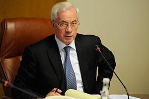 Украина пострадала от аварии на ЧАЭС на $180 млрд, - Азаров