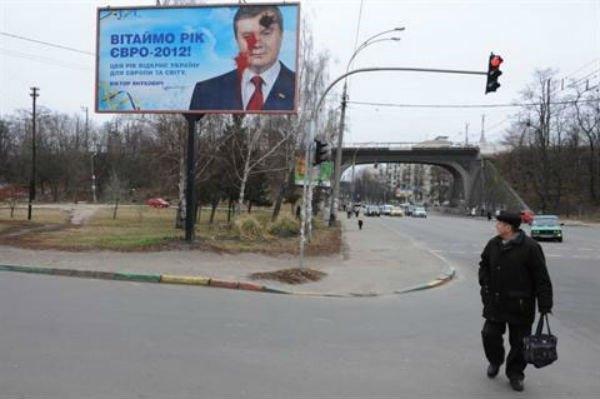 Бигборды с Януковичем портили в Одессе, Киеве, Львове, Ровенской и Луганской областях
