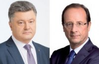 Олланд перед встречей с Путиным поговорил с Порошенко