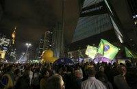 В Бразилии полиция разогнала акцию протеста