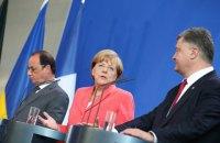 Порошенко, Меркель, Олланд и Путин обсудят полицейскую миссию на Донбассе