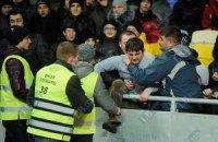 Футбольных болельщиков не будут штрафовать на стадионах