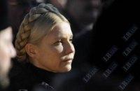 Тимошенко отказали в закрытии дела по ЕЭСУ