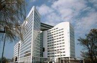 Парламент признал юрисдикцию Гаагского трибунала в отношении преступлений РФ на Донбассе