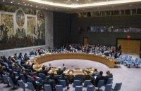 МИД Украины: текст резолюции Совбеза по Израилю сбалансированный, нормы международного права надо соблюдать