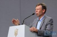 Соболев: коалиции Батькивщины и Партии регионов не будет